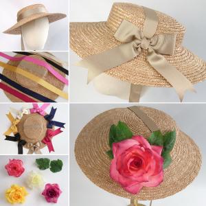 Gold Straw Boater Sun Hat Customisation options